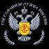 Торжественные мероприятия, посвященные 99-летию государственной санитарно-эпидемиологической службы России